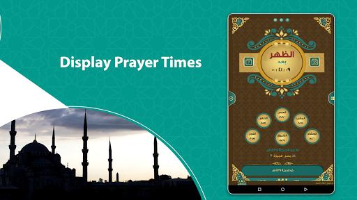 Prayer Now | Azan Prayer Time & Muslim Azkar screenshot 9