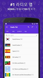 클래식 음악 앱