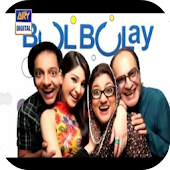 Drama Serial Bulbulay