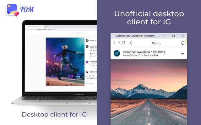 IDM Desktop client for IG