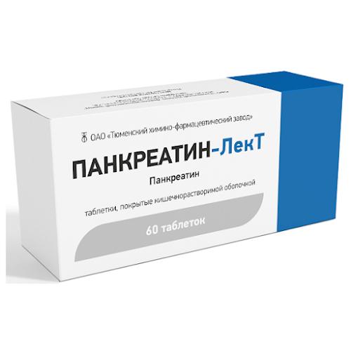 Панкреатин-ЛекТ (таб. п/о №60 (блист.15х4))