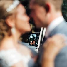 Fotografer pernikahan Aleksandr Fedorov (flex). Foto tanggal 07.08.2018