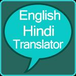English to Hindi Translator Icon