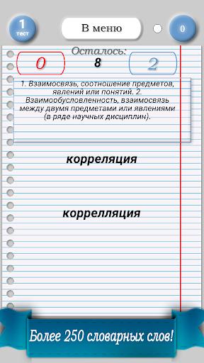 Языковед 2018 - русский язык 이미지[4]
