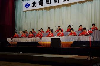 北竜町民文化祭で演奏(2012年)