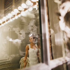 Wedding photographer Kira Nevskaya (dewberry). Photo of 30.06.2016