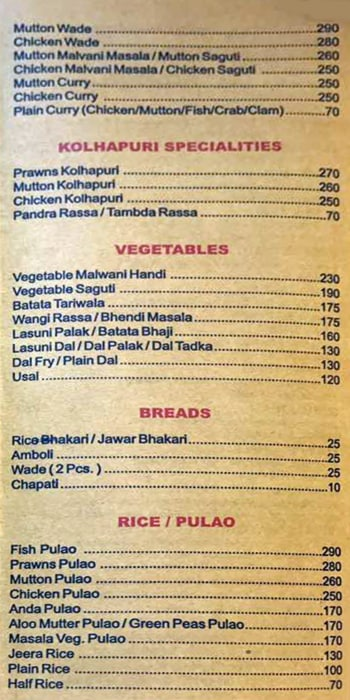 Konkan Express menu 5