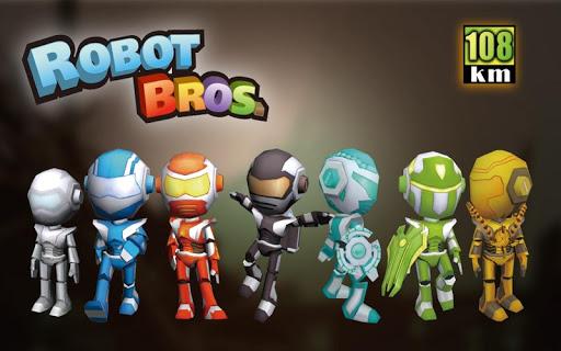 ロボット兄弟