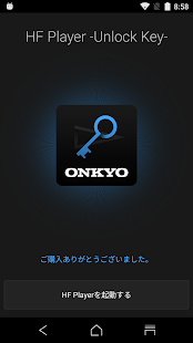 Onkyo HF Player Unlocker- screenshot thumbnail