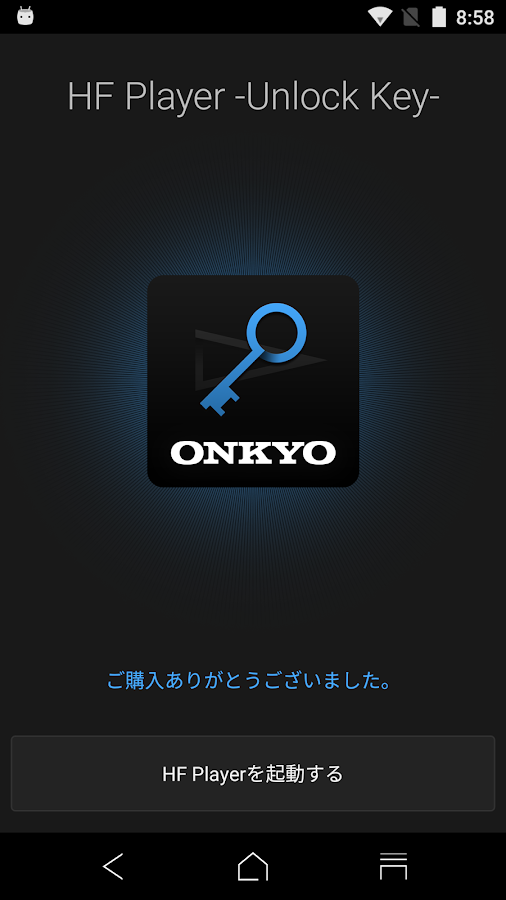 Onkyo HF Player Unlocker- screenshot