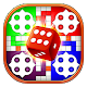 Download Ludo Champ For PC Windows and Mac