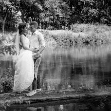 Wedding photographer Zakhar Zagorulko (zola). Photo of 11.09.2018