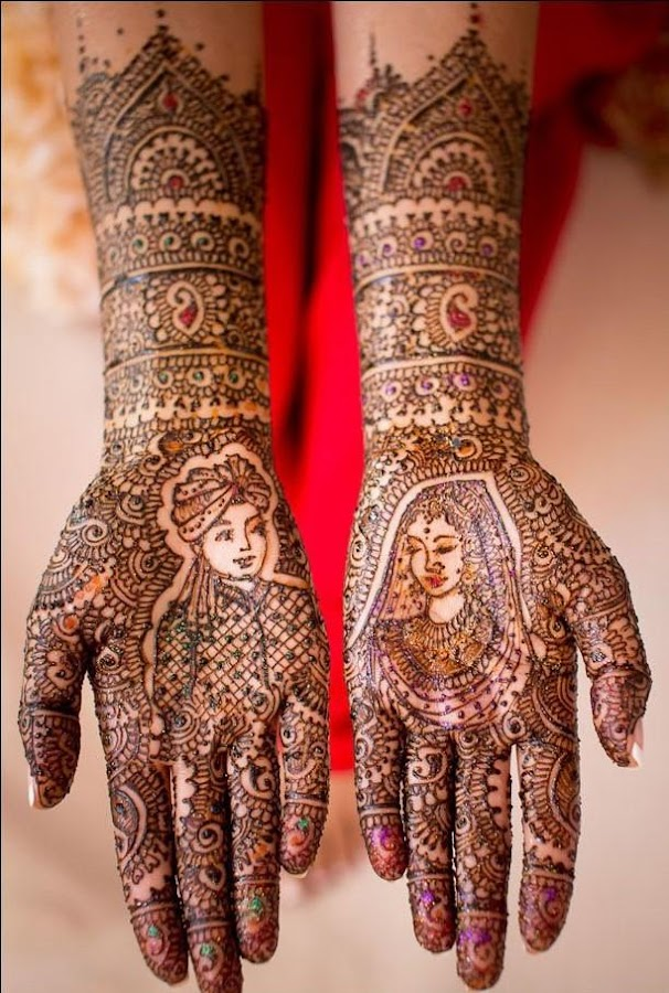 Bridal Mehndi Designs 2017 Screenshot