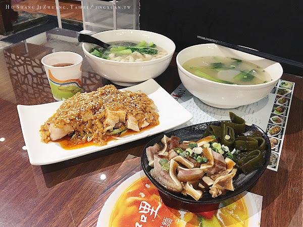 滬上雞庄 敦南店