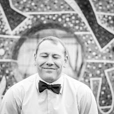 Wedding photographer Elena Milostnykh (shat-lav). Photo of 05.05.2015