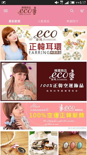 eco安珂-韓國飾品