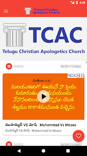 Telugu Bible Answers- screenshot thumbnail