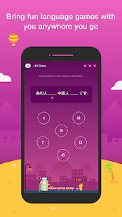 LingoDeer Plus - Language Skill Training Mod
