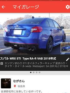 WRX STI  Type RA-R VAB 2018年式のカスタム事例画像 ながさんさんの2019年01月08日17:51の投稿