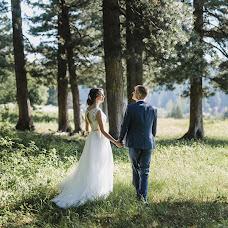 Wedding photographer Vyacheslav Kolmakov (Slawig). Photo of 25.04.2018