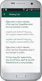 English Telugu Translate - náhled