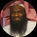 Coran Adel Al-kalbani