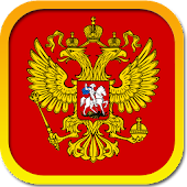 Constitution of Russia Free