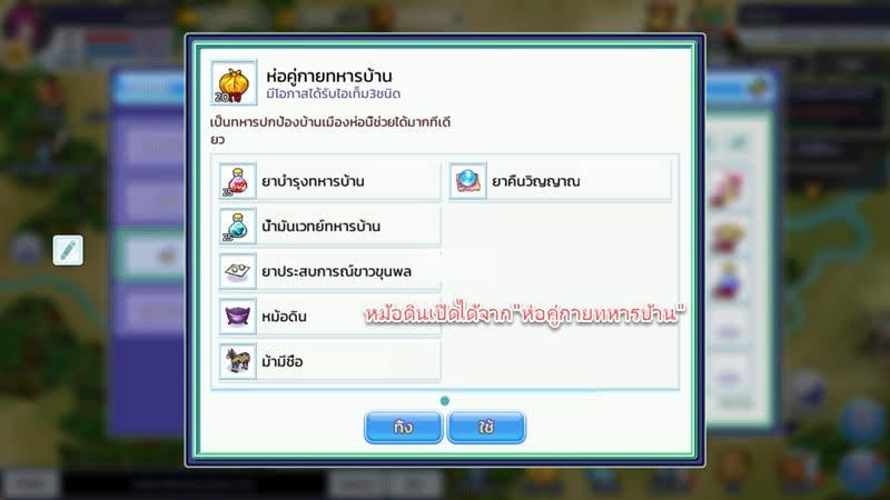 TIP TS Online Mobile