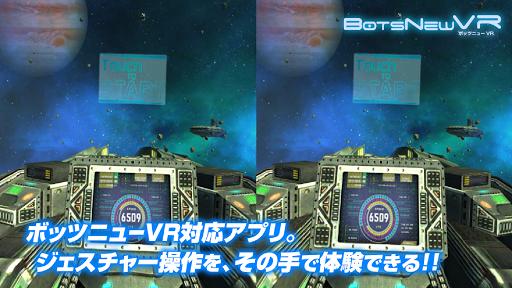 BotsNew Wars (u30dcu30c3u30c4u30cbu30e5u30fc  u30a6u30a9u30fcu30ba) 1.0 Windows u7528 2