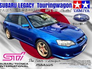 レガシィツーリングワゴン BP5 WR  Limited2004年のカスタム事例画像 maasun(Team's Lowgun北海道)さんの2018年09月18日08:30の投稿