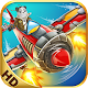 Panda Commander - Air Fighter : Airplane Shooting (game)