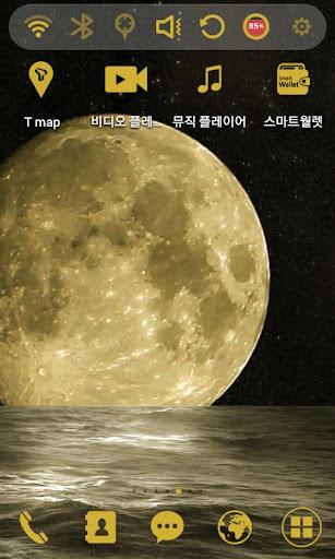 Moon River Launcher Theme|玩個人化App免費|玩APPs