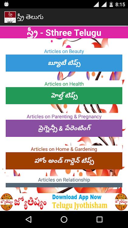 Telugu társkereső ingyenes