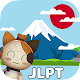 JLPT Taisen - Learn Japanese APK