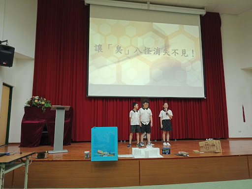 108學年度第二學期資優班獨立研究發表會