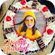 Name on Birthday Cake - Photo on Birthday Cake Download for PC Windows 10/8/7