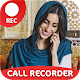 Download Call Recorder Automatic - Free call recorder app For PC Windows and Mac