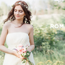 Wedding photographer Konstantin Zaleskiy (zalesky). Photo of 16.07.2016