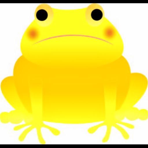 黄色いカエル( ˊ̱˂˃ˋ̱ )のプロフィール画像