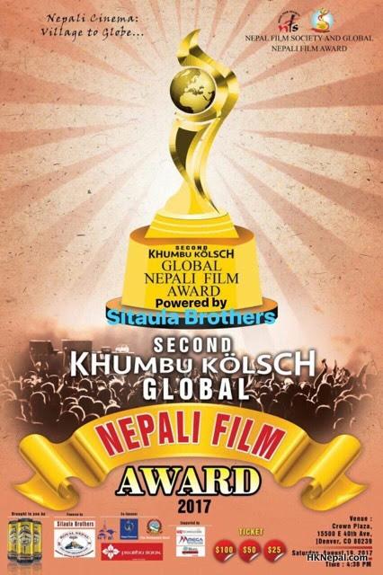 ग्लोबल नेपाली फिल्म अवार्ड भदौ ३ गते कोलोराडोमा हुने