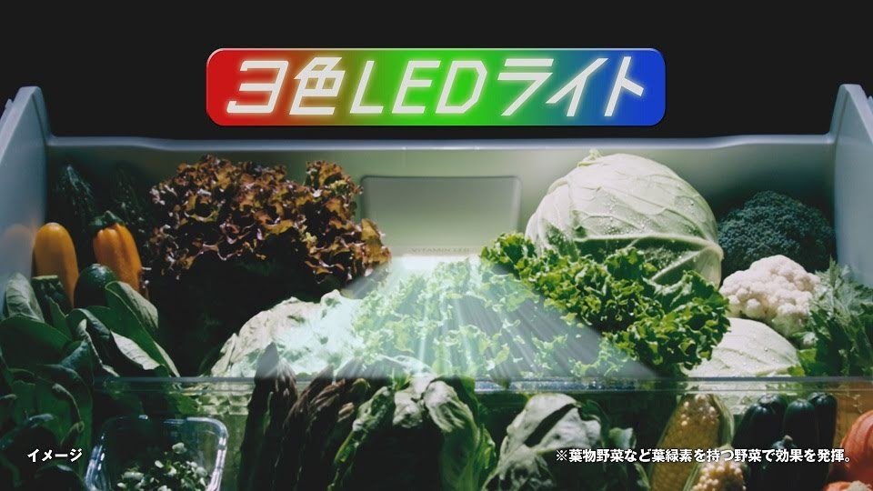 【画像】3色LEDライト