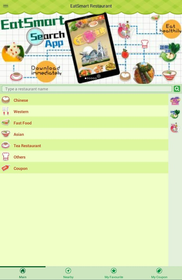 有營食肆 EatSmart Restaurant- screenshot