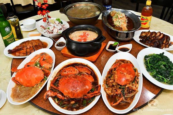 大祥海鮮燒鵝~台中海鮮餐廳推薦,新鮮活魚螃蟹料理,大推黑胡椒蟹、蒜頭蟹,團體聚餐好選擇