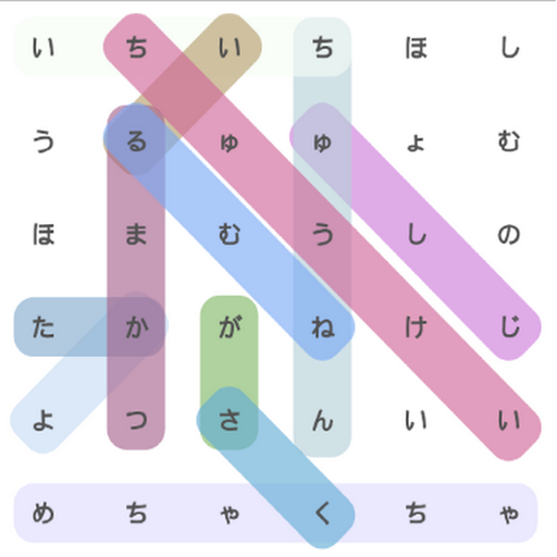 Japanese Word Search Game 拼字 App LOGO-硬是要APP