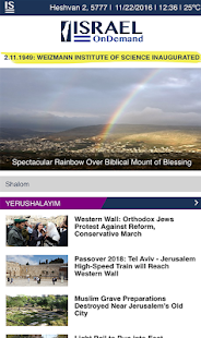 Israel On Demand- screenshot thumbnail