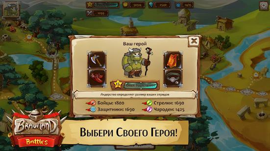 Braveland Battles: Герои Магии- screenshot thumbnail