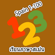 Counting Numbers 1-100 Spanish