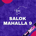 Salok Mahalla 9 With Audio Hindi English & Punjabi icon