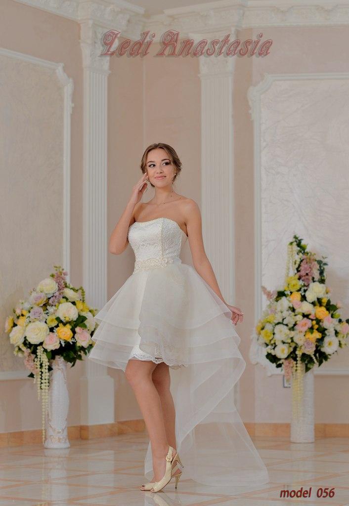 Ideal, свадебный салон  в Казани