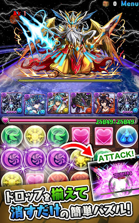 パズル&ドラゴンズ(Puzzle & Dragons) 8.6.2 screenshot 288593